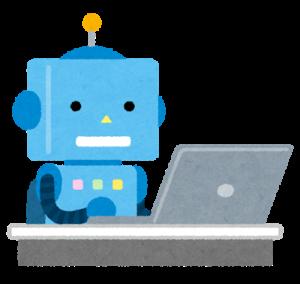 【教育ニュースを深掘り】オンライン学習やプログラミングの目的と期待効果