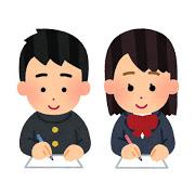 【オンラインで公立中高一貫校対策】岡山県にはなぜ公立中高一貫校が多いのか?