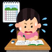 【オンラインで受験対策】2021年都立高校入試の出題範囲、狭まる!