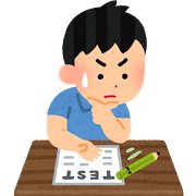 【オンラインで都立中高一貫校受検対策】都立両国高等学校附属中学校受検を検討しているあなたへ。