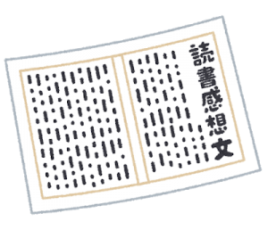 【嬉しい報告】祝・ゆまちゃんの、初表彰状
