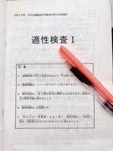 【オンラインで公立中高一貫校受験対策】札幌開成中に学ぶ、公立中高一貫校・適性検査の新出題傾向