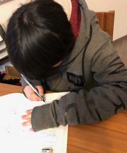 【オンラインで都立高校受験対策】都立高校入試の心構えと攻略法
