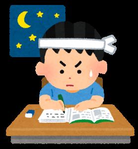【オンラインで都立・公立中高一貫校受検対策】まだ間に合う?適性検査対策
