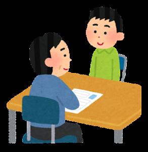 【オンラインで都立・公立中高一貫校受検対策】面接・グループワークの対策